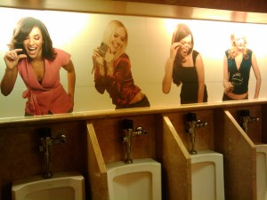 The urinal on far left would rarely get used - only in extreme emergencies
